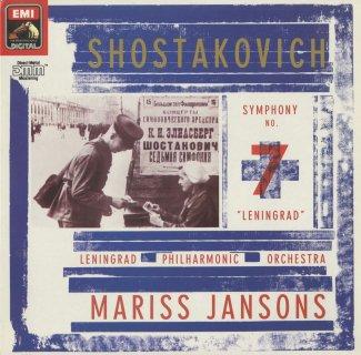 ショスタコーヴィチ:交響曲7番Op.60