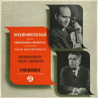ハチャトゥリャン:ヴァイオリン協奏曲