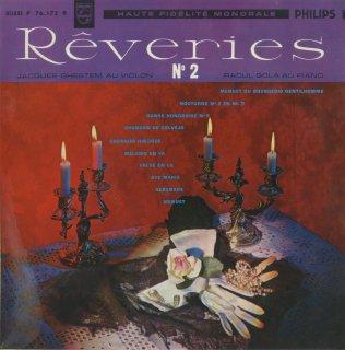 「REVERIES Vol.2」ハンガリー舞曲5番,ヘ調のメロディー,メヌエット(モーツァルト),アヴェ・マリア,セレナーデ(シューベルト),ワルツ(ブラームス),他全10曲