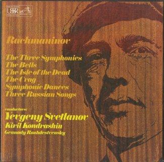 ラフマニノフ:交響曲(全3曲),交響詩「死の島」Op.29,詩曲「鐘」Op.35,幻想曲「岩」Op.7,3つのロシアの歌Op.41,交響的舞曲Op.45