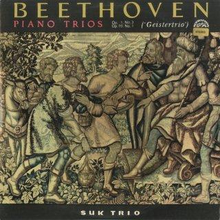 ベートーヴェン:ピアノ・トリオ3番Op.1-3,5番70−1「幽霊」