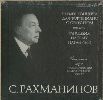 ラフマニノフ:ピアノ協奏曲1〜4番,パガニーニの主題による狂詩曲