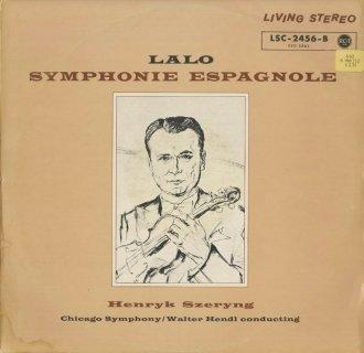 ラロ:スペイン交響曲Op.21