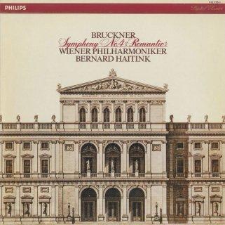 ブルックナー:交響曲4番「ロマンティック」