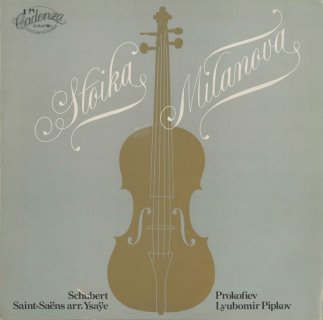 シューベルト:ヴァイオリン・ソナタ2番Op.137-2,サンサーンス(イザイ編):ワルツの形式で(6つの練習),プロコフィエフ:5つのメロディー,ピプコフ:ヴァイオリン・ソナタOp.73