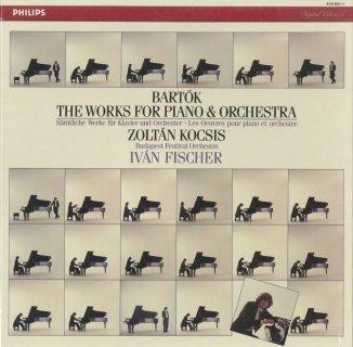 バルトーク:ピアノ協奏曲1〜3番,弦楽器・打楽器・チェレスタの為の音楽,狂詩曲Op.1,スケルツォ