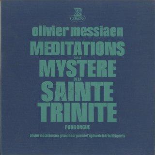メシアン:聖三位一体の神秘への瞑想(全9曲)