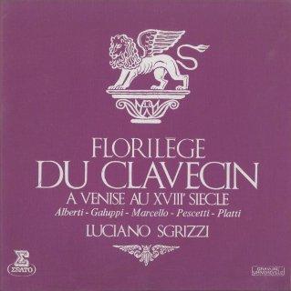 「18世紀ヴェネツィアのチェンバロ曲集」マルチェッロ,ガルッピ,アルベルティ,プラッティ,他
