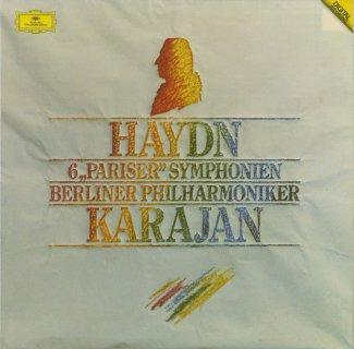 ハイドン:交響曲82〜87番