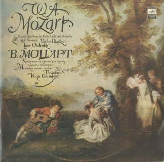 モーツァルト:協奏交響曲K.364,アイネ・クライネK.525