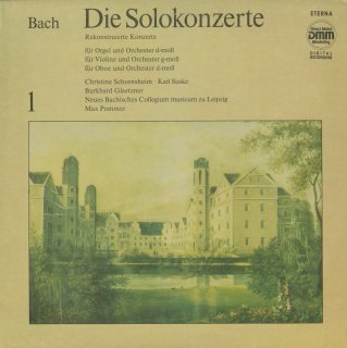 バッハ:ソロ協奏曲集1/ヴァイオリン協奏曲,オルガン協奏曲,オーボエ協奏曲