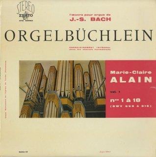 バッハ:オルガン小曲集BWV.599〜644(全45曲)