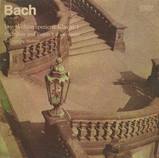 バッハ:平均律クラヴィア曲集第1巻/1〜8番BWV.846〜853