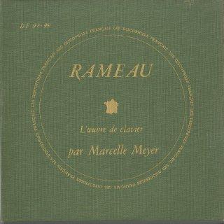 ラモー:クラヴサン曲集第1,2集(第1〜5組曲),「コンセール用クラヴサン曲集」から抜粋された5つの小品