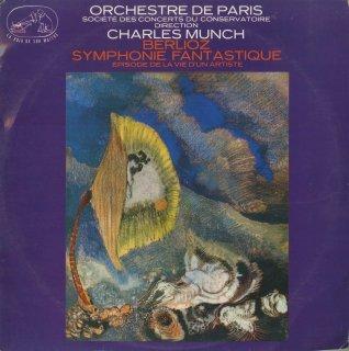 ベルリオーズ:幻想交響曲Op.14