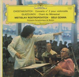 ショスタコーヴィチ:チェロ協奏曲2番Op.126,グラズノフ:吟遊詩人の歌Op.71