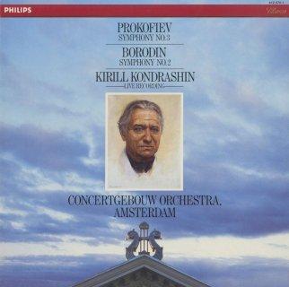 プロコフィエフ:交響曲3番Op.44,ボロディン:交響曲2番