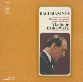ラフマニノフ:ピアノ・ソナタOp.36,前奏曲Op.32,楽興の時Op.16,3つの練習曲