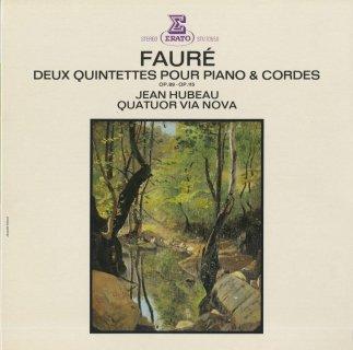 フォーレ:ピアノ五重奏曲1番Op.89,2番Op.115