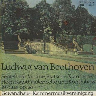 ベートーヴェン:七重奏曲Op.20