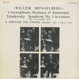 チャイコフスキー:交響曲5番Op.64,弦楽合奏のセレナーデOp.48(ハイライト)