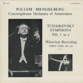 チャイコフスキー:交響曲5番Op.64,弦楽セレナーデ〜ワルツ