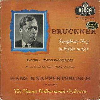 ブルックナー:交響曲5番(シャルク改訂版),ワーグナー:神々の黄昏〜ジークフリートのラインの旅,葬送行進曲
