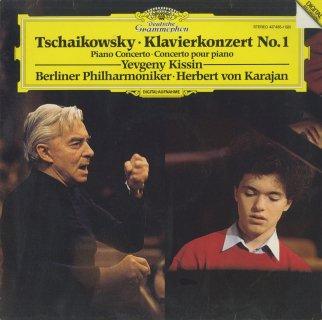 チャイコフスキー:ピアノ協奏曲1番Op.23,スクリャービン:4つの小品Op.51,練習曲Op.42−5