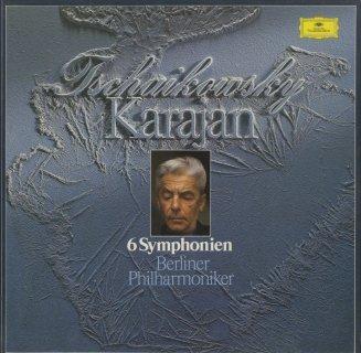 チャイコフスキー:交響曲全集(6曲)