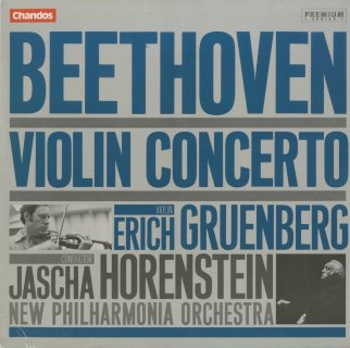 ベートーヴェン:ヴァイオリン協奏曲Op.61