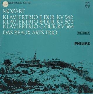 モーツァルト:ピアノ・トリオ/K.502,542,564