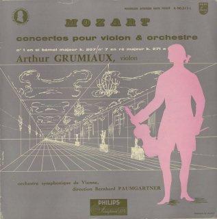 モーツァルト:ヴァイオリン協奏曲1番K.207,7番K.271a