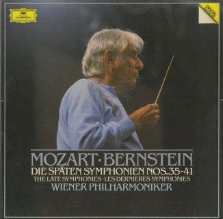 モーツァルト:後期交響曲集/35〜41番