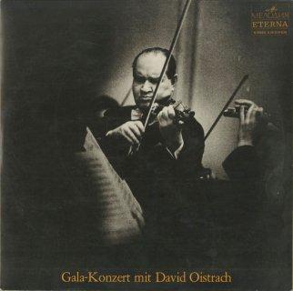 「ガラ・コンサート」チャイコフスキー:ヴァイオリン協奏曲,タルティーニ:ヴァイオリン・ソナタ「悪魔のトリル」,「捨てられたディド」,ブラームス:ヴァイオリン・ソナタ1番Op.78