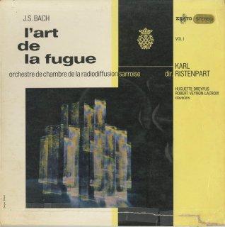 バッハ:フーガの技法BWV.1080,トリオ・ソナタBWV.1037,1038