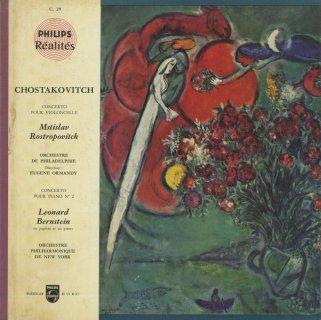 ショスタコーヴィチ:チェロ協奏曲,ピアノ協奏曲2番