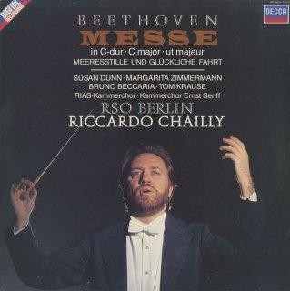 ベートーヴェン:ミサ曲Op.86,静かな海と楽しい航海