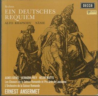 ブラームス:ドイツ・レクイエムOp.45,悲歌Op.82,アルト・ラプソディOp.53