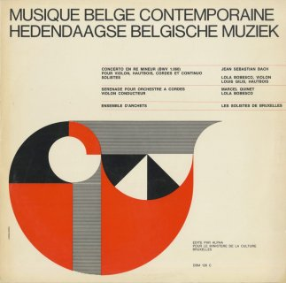 バッハ:ヴァイオリンとオーボエのための協奏曲BWV.1060,キネ:管弦楽のためのセレナーデ