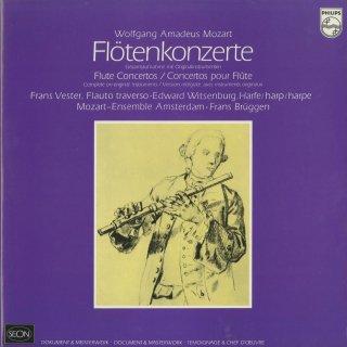 「モーツァルト:フルート協奏曲全集」1番K.313,2番K.314,アンダンテK.315,フルートとハープのための協奏曲K.299,ロンドK.184