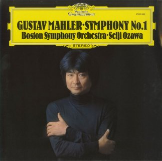 マーラー:交響曲1番「巨人」