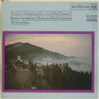ブルックナー:交響曲4番「ロマンティック」(原典版)