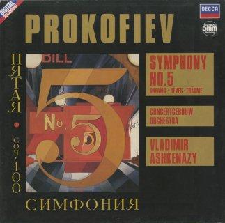 プロコフィエフ:交響曲5番Op.100,夢Op.6
