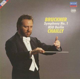 ブルックナー:交響曲1番