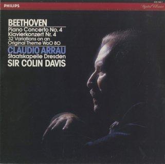 ベートーヴェン:ピアノ協奏曲4番Op.58,創作主題による32の変奏曲WoO.80