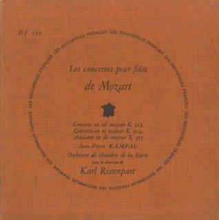モーツァルト:フルート協奏曲1番K.313,2番K.314,アンダンテK.315