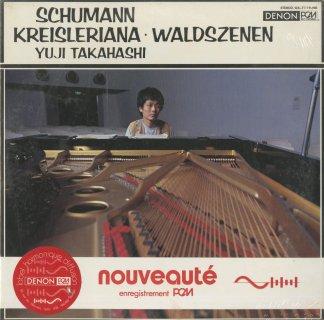シューマン:クライスレリアーナOp.16,森の情景Op.82