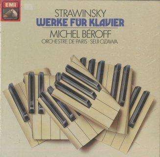 ストラヴィンスキー:ピアノ作品集/ソナタ(2曲),4つの練習曲,5本の指で,セレナーデ,ラグ・ミュージック,タンゴ,カプリッチョ,ムーヴメンツ,ピアノ協奏曲,他