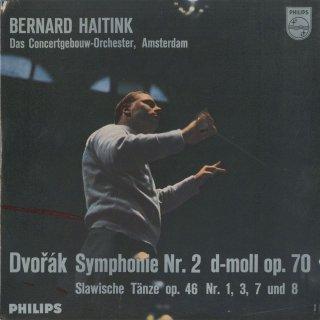 ドヴォルザーク:交響曲2番Op.70,スラヴ舞曲集Op.46〜1,3,7,8番