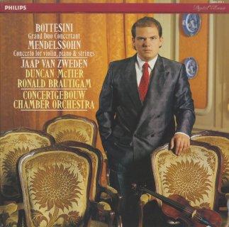 メンデルスゾーン:ヴァイオリン・ピアノと弦楽のための協奏曲,グランド・デュオ・コンチェルタンテ
